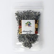 Spice House BIO lavandas ziedi, 16g