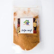 Spice House BIO Indijas karijs, 20g