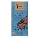 Vivani iChoc BIO vegānā šokolāde ar kakao cepumiem, 80g