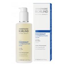 Annemarie Borlind Combination Skin System Balance saudzīgs attīrošais gēls sejas ādai, 150ml