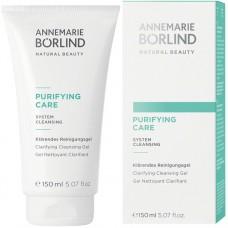 Annemarie Borlind Purifying Care attīrošs gēls taukainai un problemātiskai ādai ar noslieci uz akni, 150ml