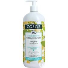 Coslys dušas želeja sausai ādai ar bio sausserža ziedu ekstraktu, 1l