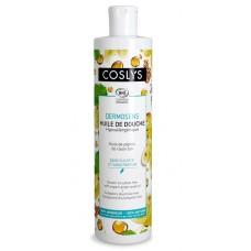 Coslys Dermo Sens dušas eļļa ar bio vīnogu kauliņu eļļu, jutīgai ādai, 380ml