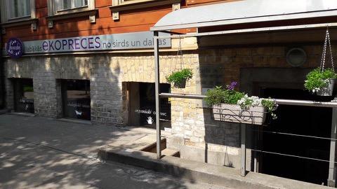 Lavandas veikals Elizabetes ielā 25, Rīgā